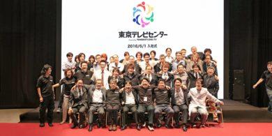 2016年6月1日_株式会社PANDASTUIO.TVの入社式