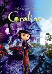 コララインとボタンの魔女 3D 日本語版