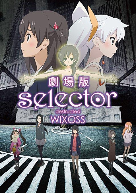 劇場版 selector distructed WIXOSS