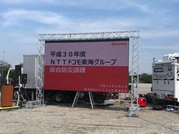 NTTドコモグループに大型LEDディスプレイをレンタル