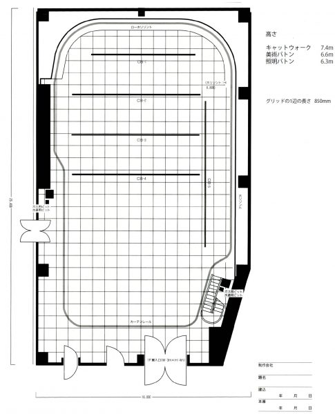 Aスタジオの見取り図