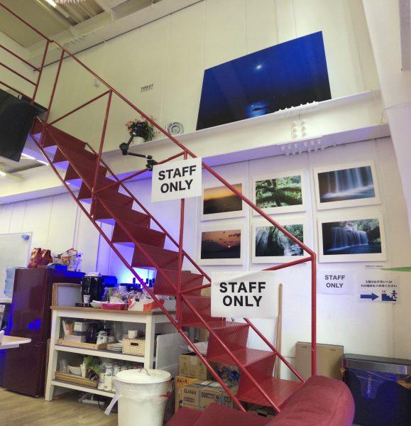 2Fへは室内の階段で(2Fは事務所です)