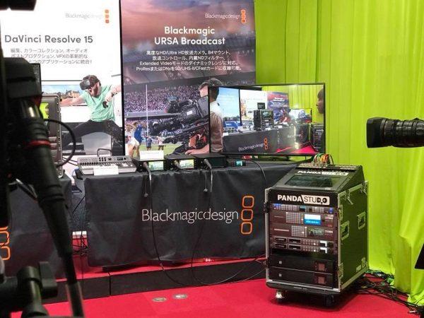 パンダスタジオの4K60Pの中継、スタジオ撮影で利用しているシステムを展示