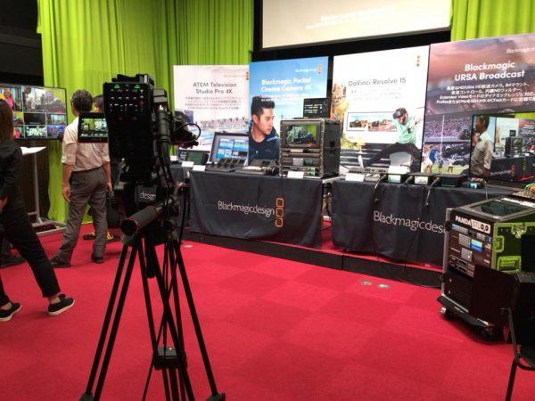 3台のURSA BroadCast、Camera Converterを展示。