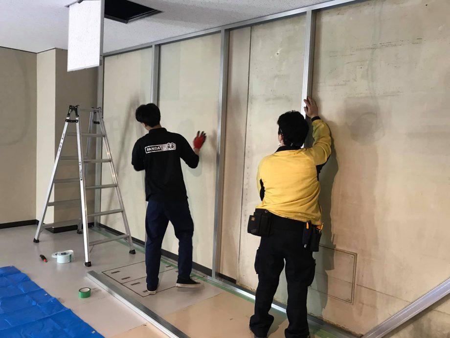 ランナーとスタッドの組みあわせで壁のベースを作ります